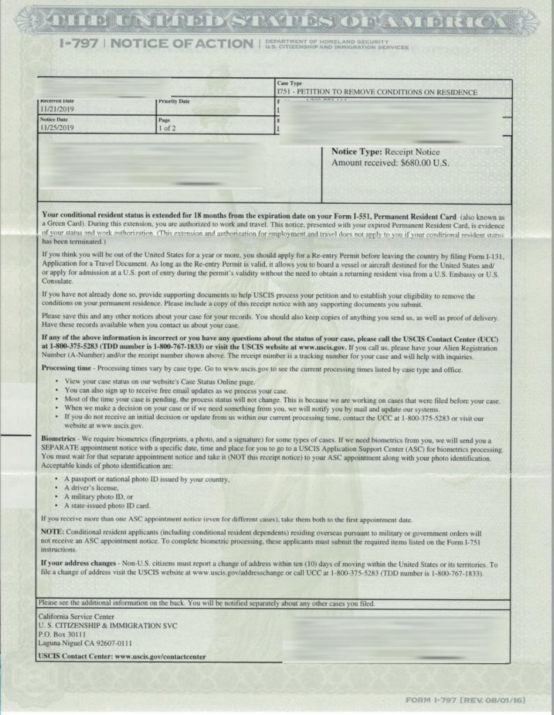 ROC Extension Notice
